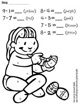 Number Names Worksheets math coloring worksheets kindergarten : Math Coloring Worksheets Kindergarten - Hypeelite