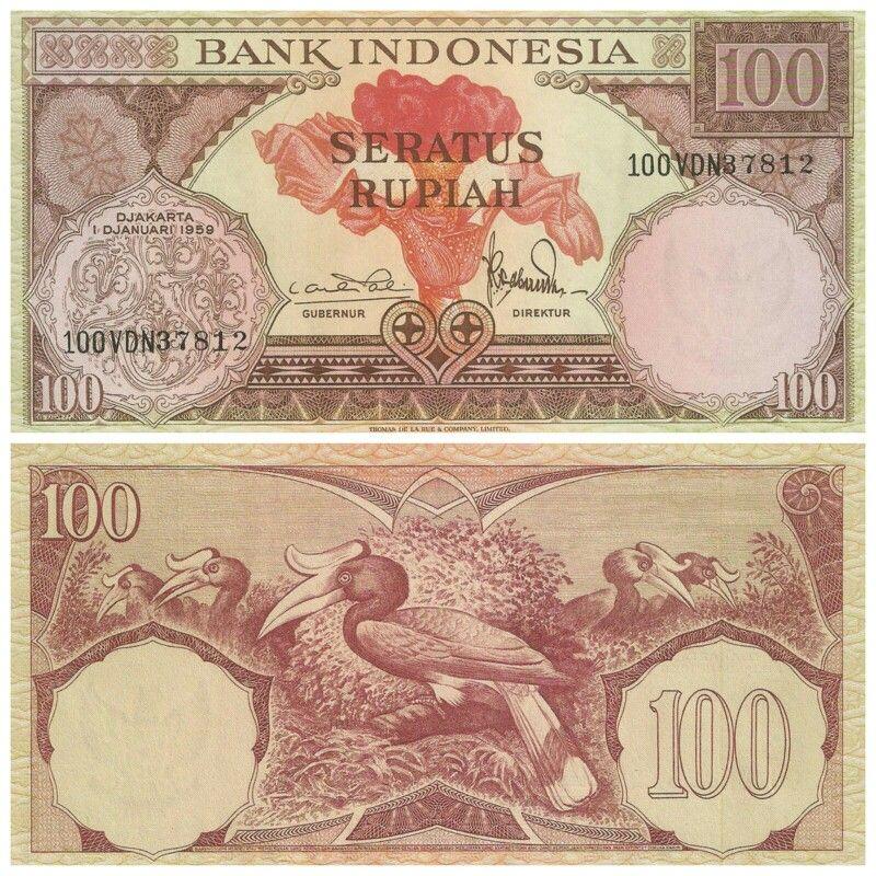 INDONESIA  100 RUPIAH 1992 1995 P 127d     Uncirculated Banknotes