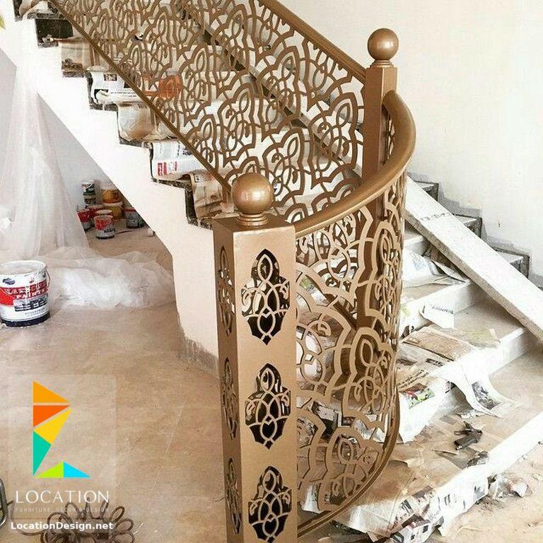 اشكال سلالم داخلية للشقق 2018 2019 لوكشين ديزين نت Staircase Railing Design Escalier Design Stairs Design