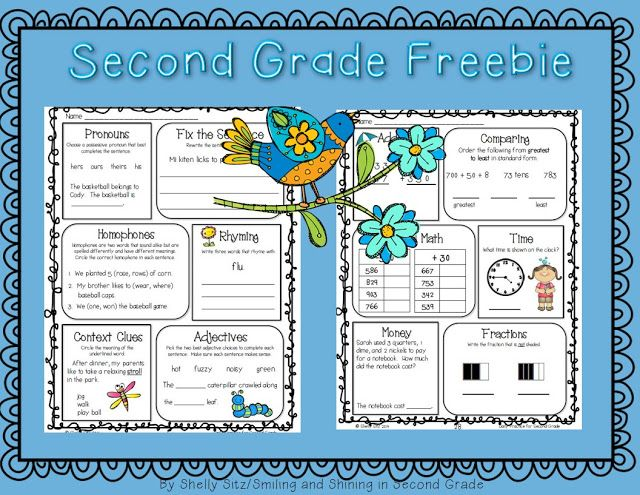 Spring Math for Second Grade (Smiling and Shining in Second Grade ...