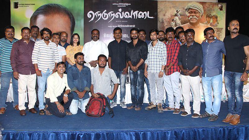 Vairamuthu Speech At Nedunalvadai Movie Thanks Meet