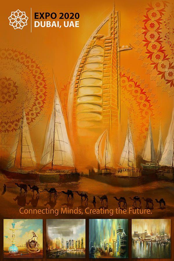 Corporate Art Task Force Poster Dubai Expo 3