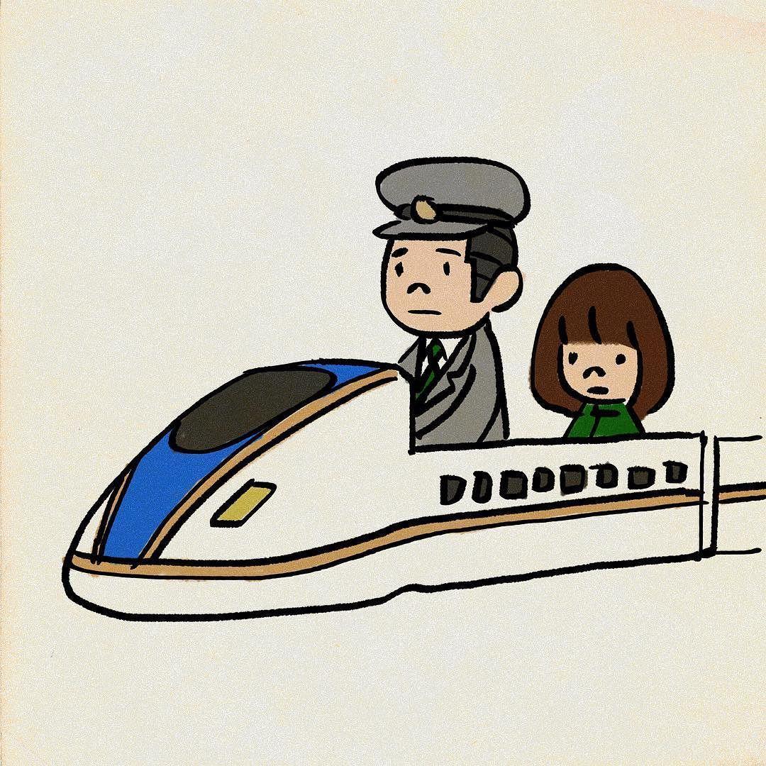 ミニ新幹線 イラスト My Illustration イラスト イラストポスター
