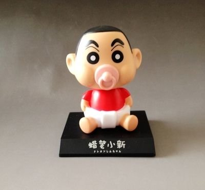 $8.99 (Buy here: http://appdeal.ru/60ca ) Anime Cartoon Crayon Shin-chan Toys PVC Figures Dolls Wacky Wobbler Kids Toy Gifts for Children for just $8.99
