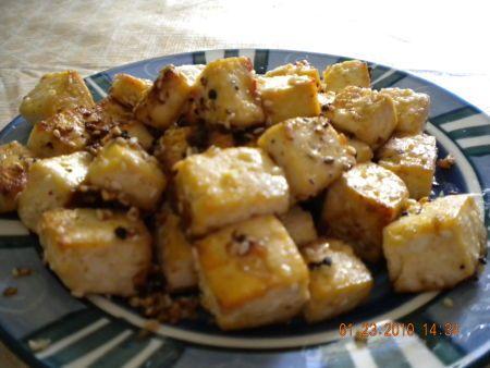 Toddler Tofu Bites