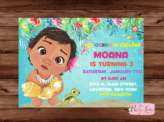 Moana Invitation Birthday Party By Itspartytimeshop