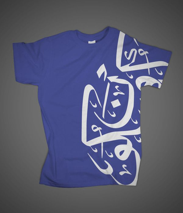 Arabic typography shirts by ramzi al arabi via behance Arabic calligraphy shirt