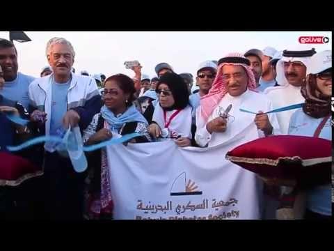 Beat Diabetes Walkathon At Arad Bay Youtube With Images Beat Diabetes Diabetes Youtube