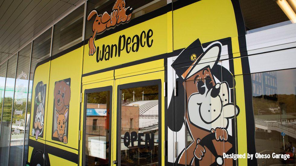 ペットショップ トリミング 犬の幼稚園デザイン デザイン 店舗デザイン ペットショップ