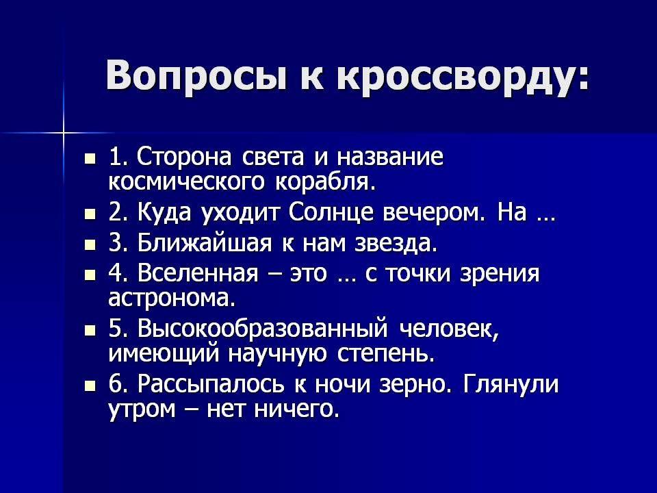Скачать без смс и регистрации учебник по истории россии сахаров 1 часть