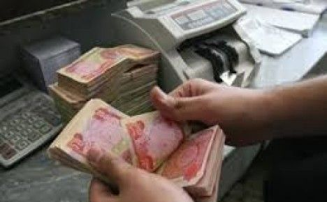 Delete the zeros of the Iraqi dinar to stop rigged? http://iraqdinar.us/zeros-of-the-iraqi-dinar/