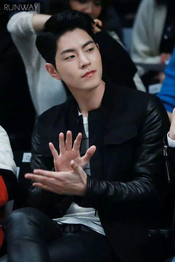 Hong Jong-hyeon (홍종현)