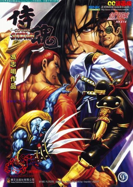 Samurai Shodown Wallpapers Buscar Con Google Lutador De Rua Samurai Videogames