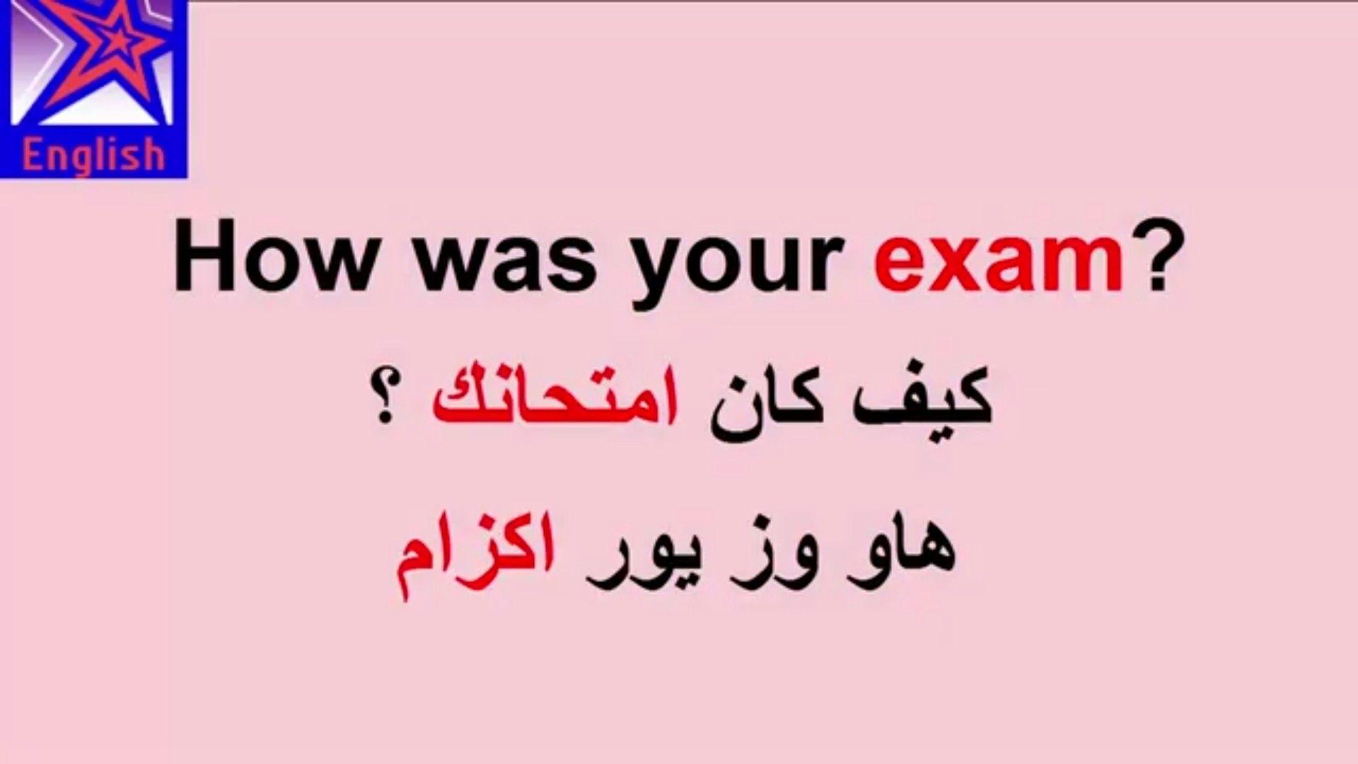 Pin By Salma On جمل سهلة جمل سهلة انستغرام English Language Learning Grammar Learn English Vocabulary Learn English