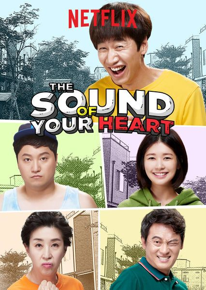 The Sound of Your Heart' was really hilarious at times  Well