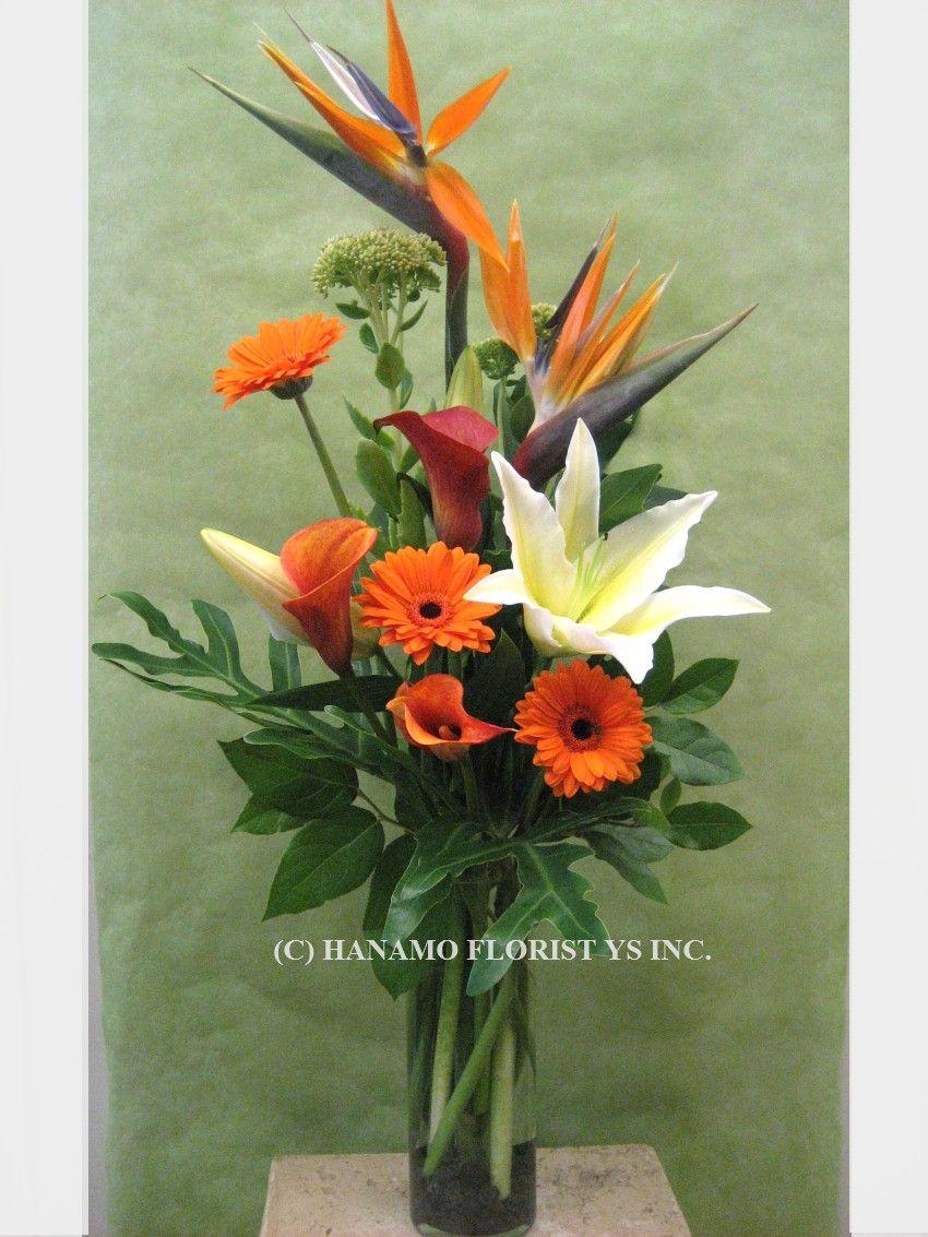 bird of paradise wedding arrangement | VASE818 Birds of paradise ...