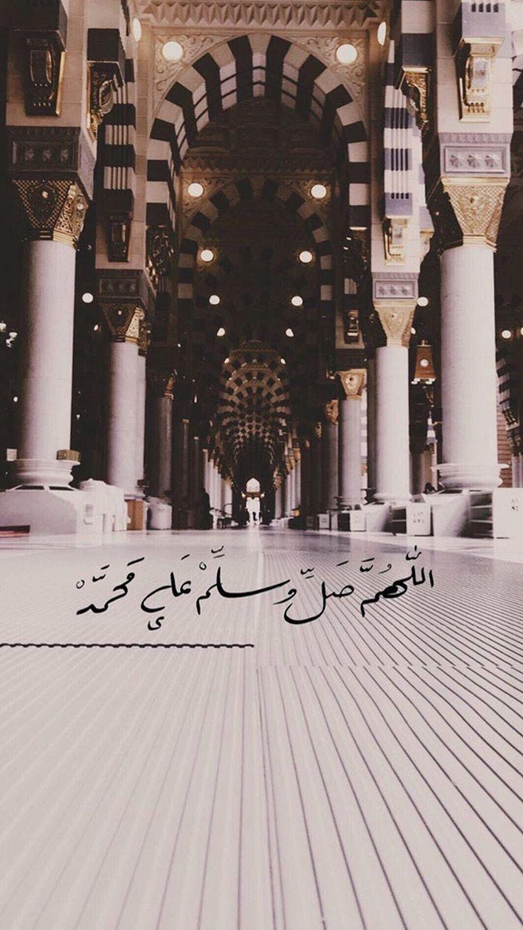 Pin Oleh Om Alreem Fn Di آيات من القرآن الكريم Arsitektur Islamis Wallpaper Ponsel Mekah