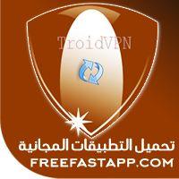 تحميل تطبيق Troid Vpn Free Vpn Proxy فتح المواقع المحجوبة اندرويد App Android Apps Android