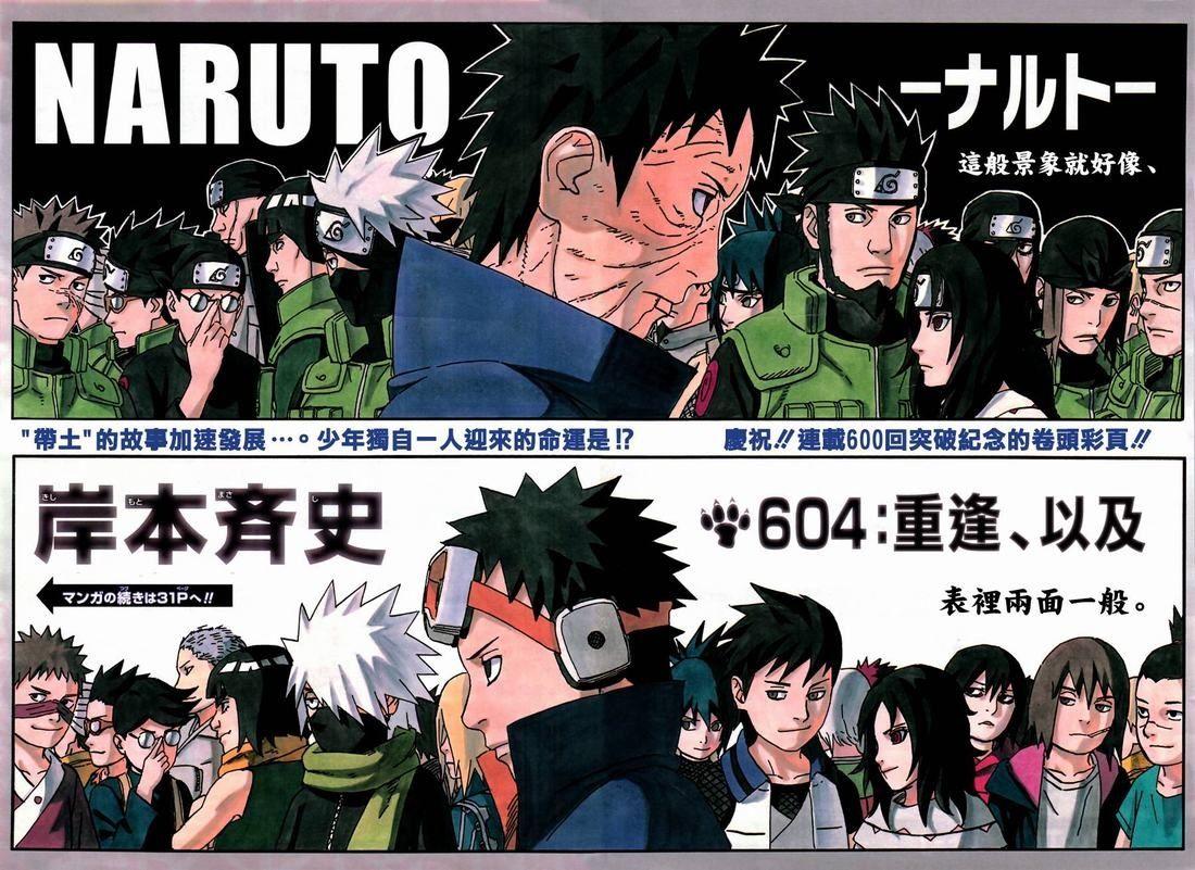 Naruto naruto naruto naruto uzumaki anime naruto - Naruto boards ...