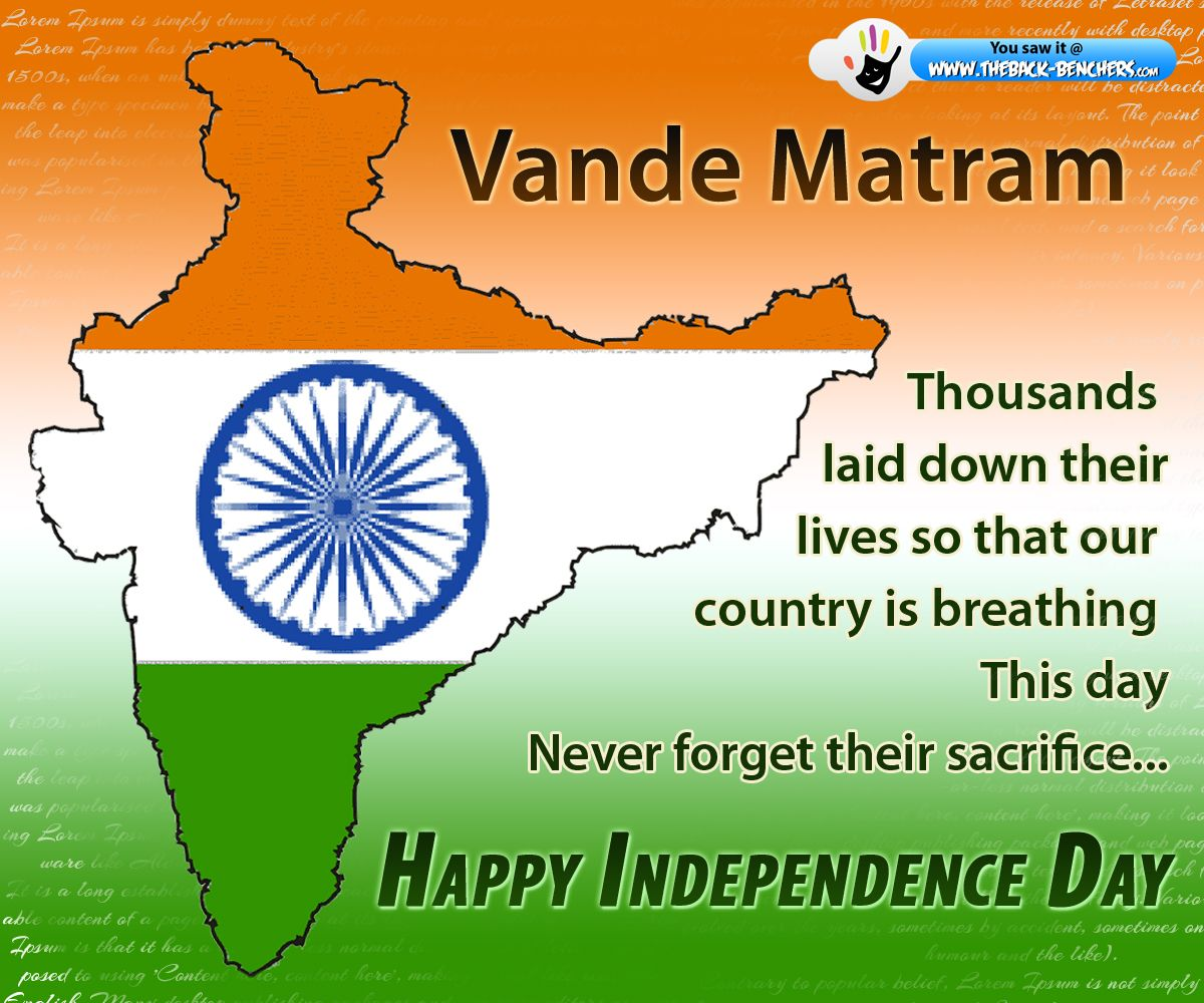 15 August Independence Day Wallpaper Independence day