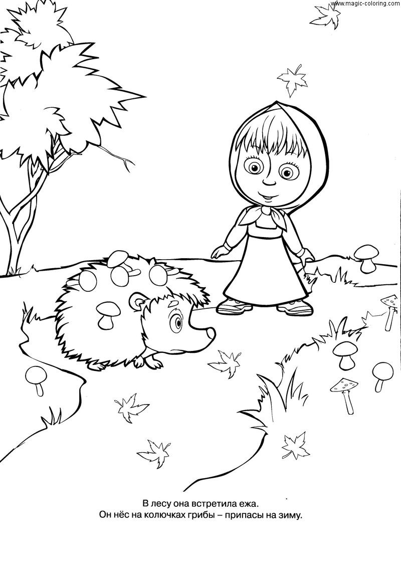 Magic Coloring Games And Coloring Pages For Kids And Adults Bear Coloring Pages Coloring Pages For Kids Coloring Pages