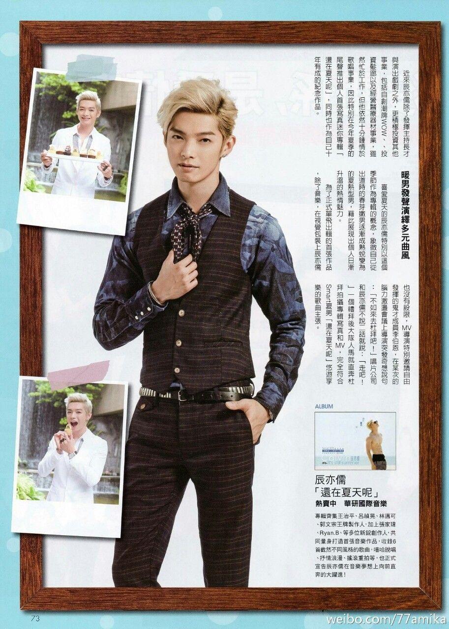 November 2014 - Calvin for Top Idol magazine