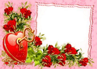 Cornice per foto con un cuore San valentino, Cornici per