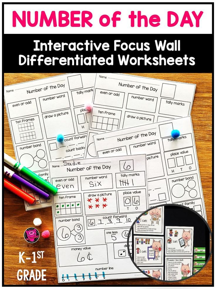 Number of the Day Worksheets and Focus Wall Set