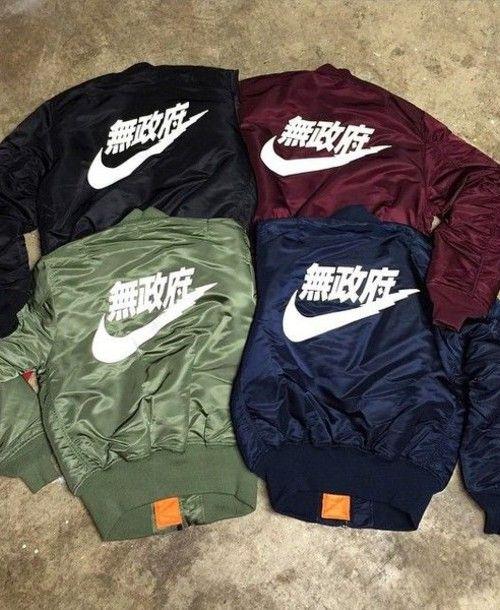 52ceb0b9cd Nike Bomber Jacket