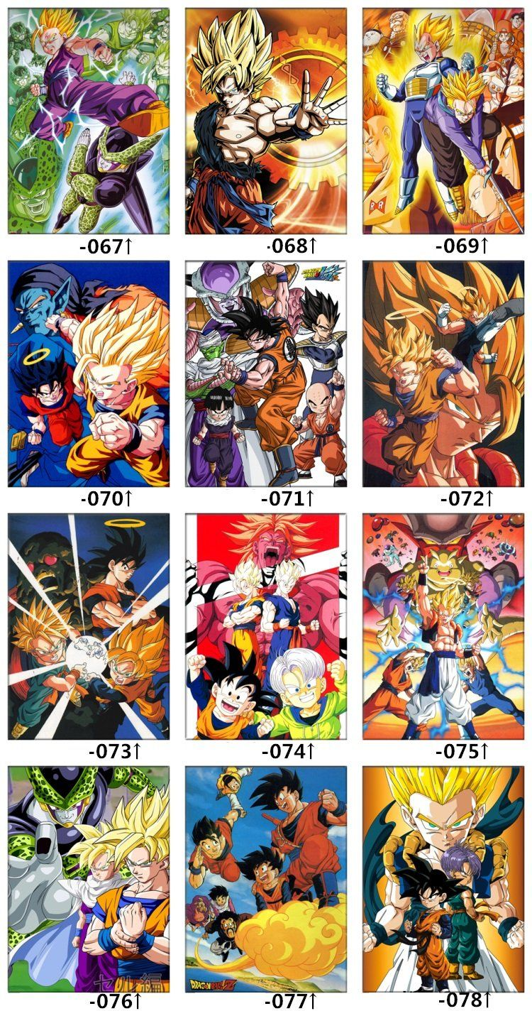 Dragonball Z Bettwäsche Dragon Ball Z Bed Set Sheets Blanket Dragon Ball Z