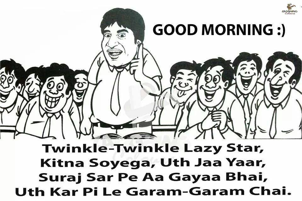 Good Morning Desi Jokes Jokes Desi