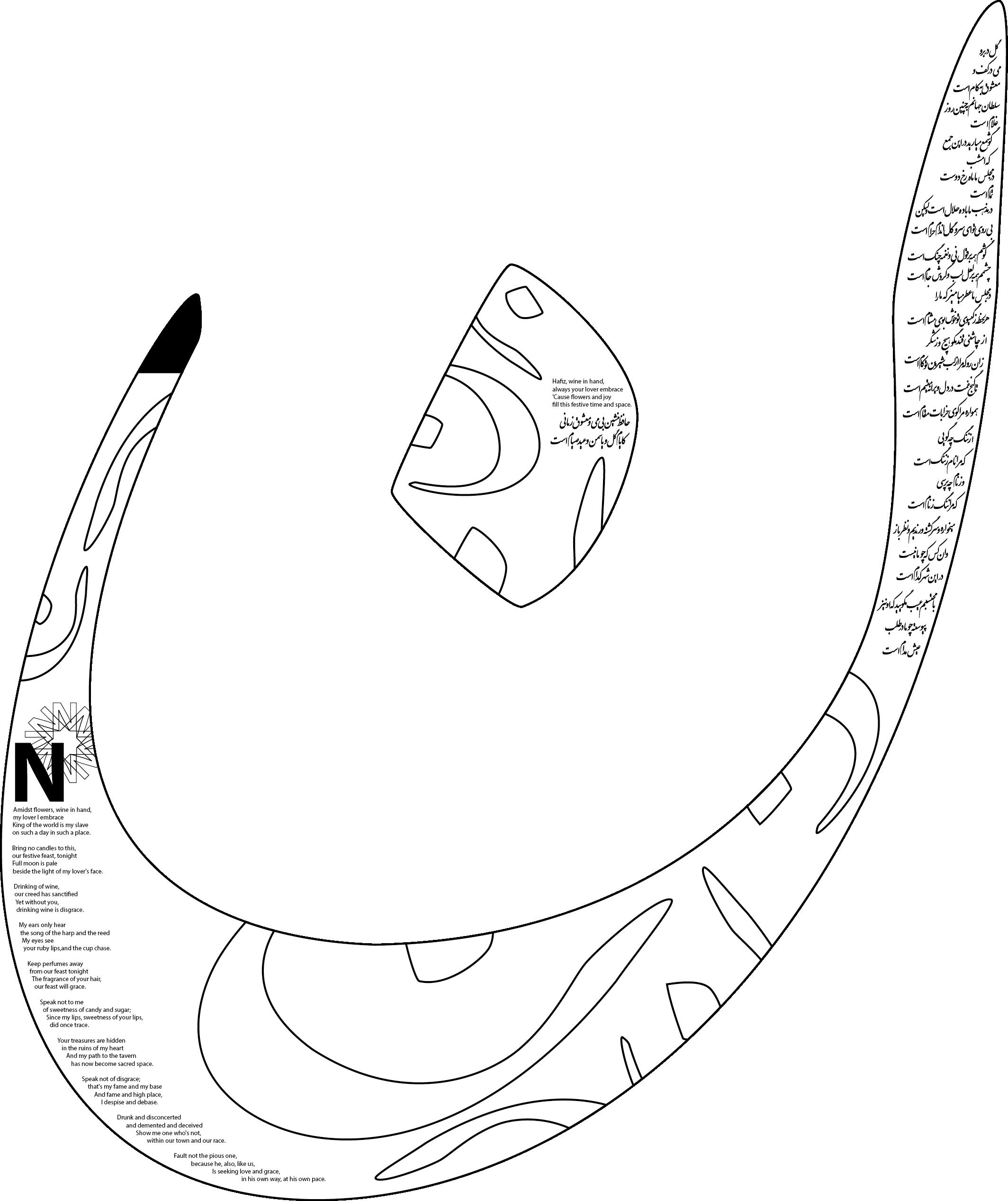 Sara Ghorashizadeh Graphic Designer Minimal Logo Design Farsi Calligraphy Persian Calligraphy