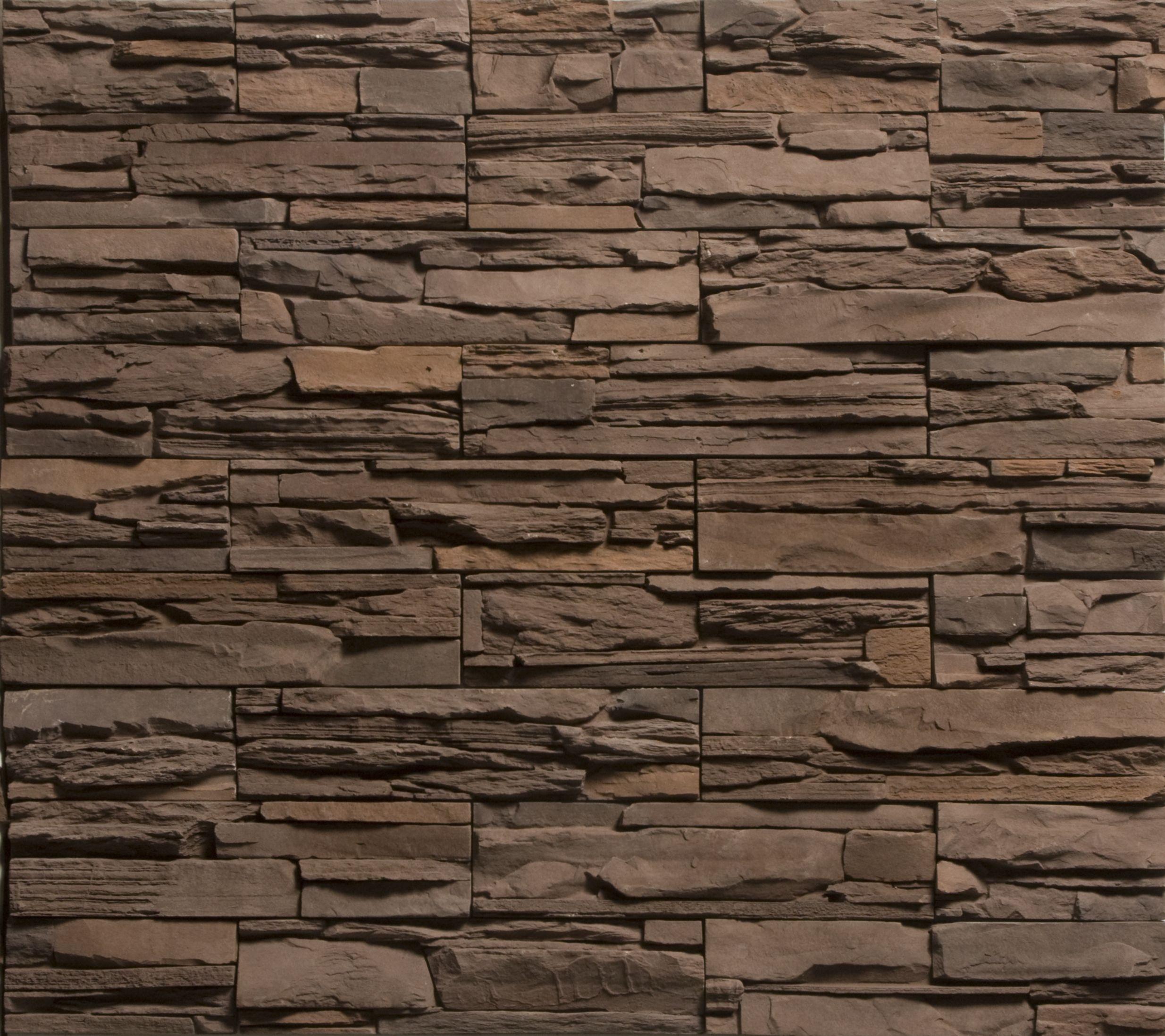 Stone Texture коричневый Wall