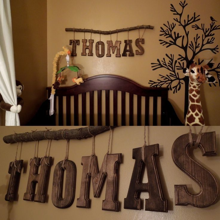 Safari theme nursery room for our little man diy name for Baby name decoration