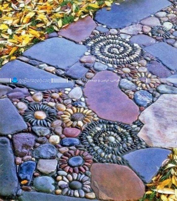 سنگ فرش زیبا و ظریف For the Home Pinterest Gardens, Patios and - trittplatten selber machen