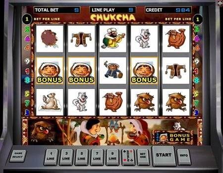 онлайн лошади игровые играть автоматы