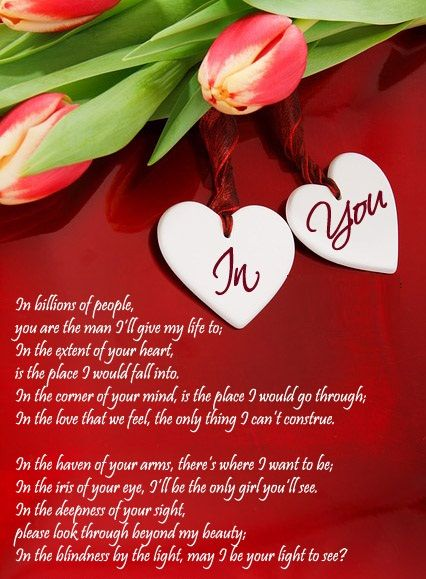 Birthday Valentines Day Love Greetings Card Poems For Him Awesome