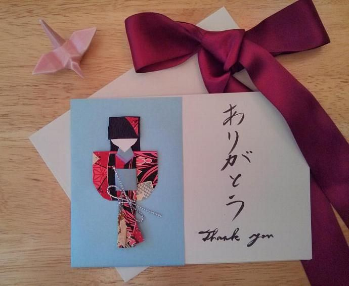 Give The Gift Of Gratitude Handwritten Japanese Thank You Card With