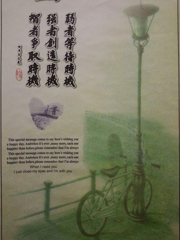 A solitary bike