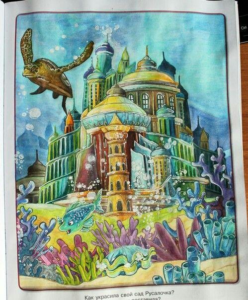 Raskraska Akvarelnye Karandashi Raskraski Risunki Akvarel