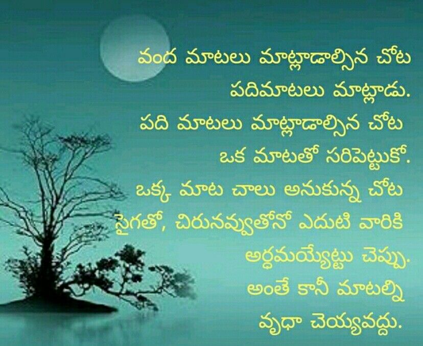 Pin by sreevenireddy on Quotes Love quotes for him, Life