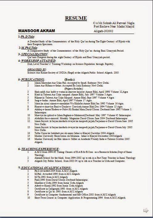 format of matrimonial biodata Excellent CV / Resume / Curriculum ...