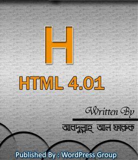 Bangla Ebook For Java