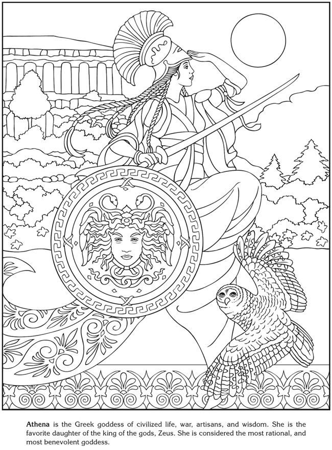 femme guerrire woman warrior coloriage coloring dover coloring pagescoloring - Dover Coloring Pages Printable