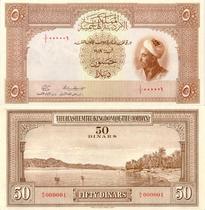 Banknote World Educational Banknote World Educational Bank Notes Money Collection Banknotes Design