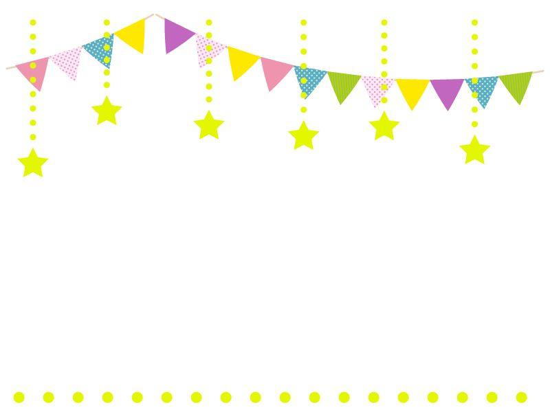 フラッグガーランドと星の飾りのフレーム飾り枠イラスト 無料イラスト かわいいフリー素材集 フレームぽけっと 無料 イラスト かわいい アルバム 手作り 素材 メッセージカード 手作り 幼稚園