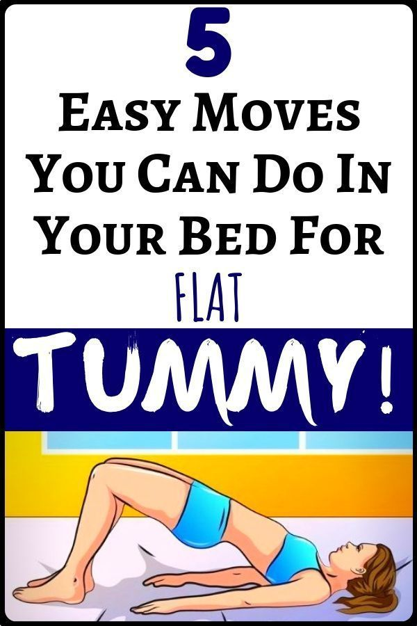 #fitness #health #moves #tummy #easy #your #flat #you #can #bed #for #and #in5 easy moves you can in...