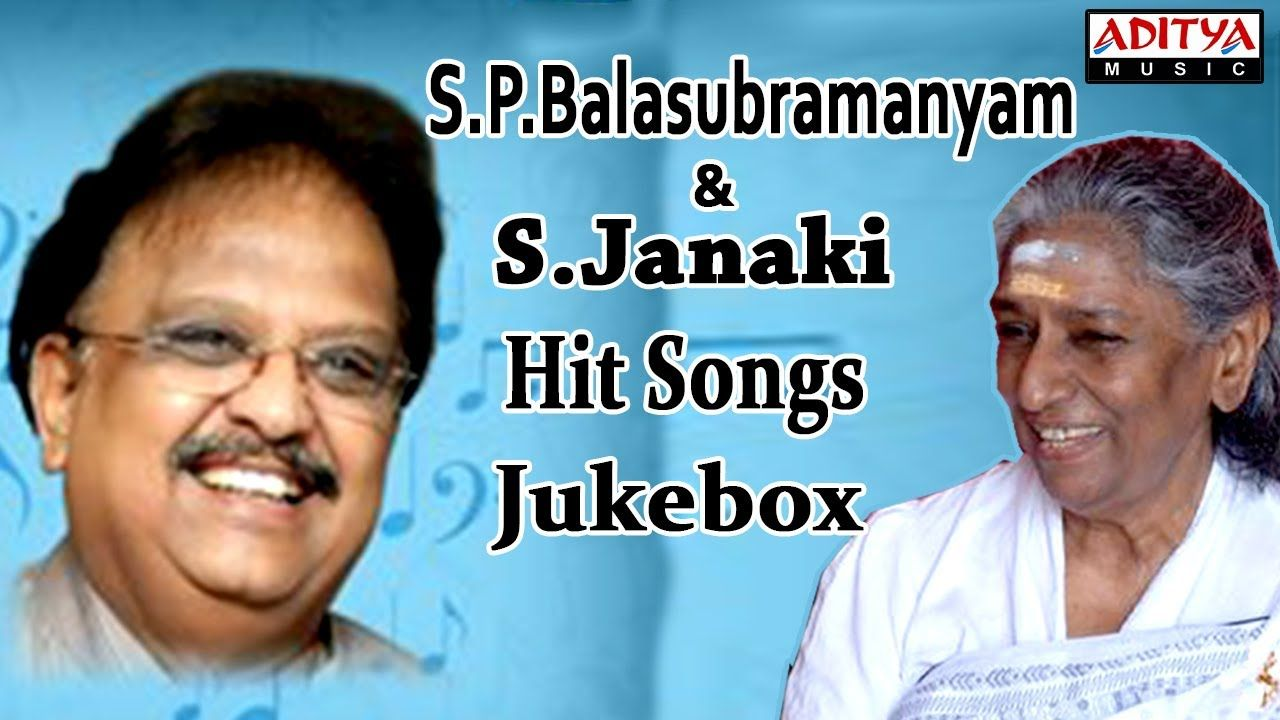 S P Balasubramanyam S Janaki Hit Songs 100 Years Of Indian Cinema Special Jukebox Hit Songs Old Song Download Songs