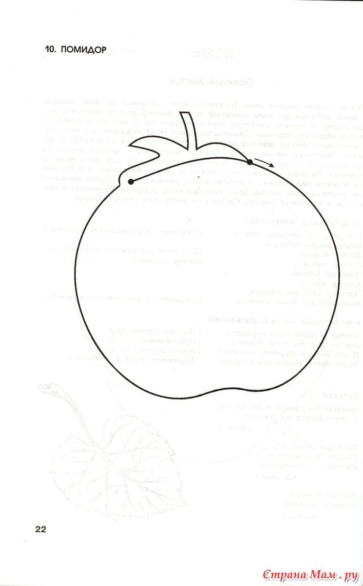 Рисование веревочкой картинки