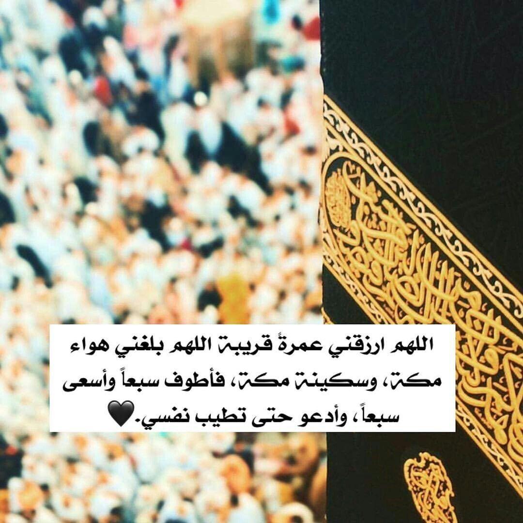 Pin By الصحبة الطيبة On أدعية Islam Quran Islam Quran
